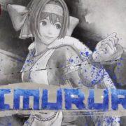 『SAMURAI SPIRITS』のDLCキャラクターとして「リムルル」が参戦決定!