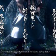 『SAMURAI SPIRITS』のオープニングムービーが6月24日に公開!