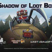 PS4&Switch版『Shadow Of LootBox』の日本語トレーラーが公開!ピクセルアートのファーストパーソンシューティングゲーム