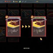 Switch版『Slay the Spire』の国内配信日が2019年6月6日に決定!ローグライク要素を持つカードゲーム