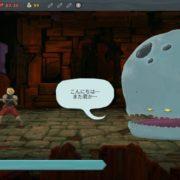 Switch版『Slay the Spire』が2019年6月6日から配信開始!ローグライク要素を持つカードゲーム