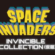 『SPACE INVADERS INVINCIBLE COLLECTION (仮題)』がNintendo Switch向けとして2020年に発売決定!
