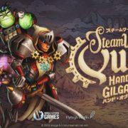 Switch用ソフト『SteamWorld Quest: Hand of Gilgamech』の国内ローンチトレーラーが公開!