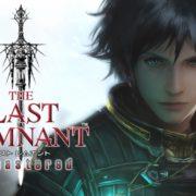 Switch版『ラストレムナント リマスター』が2019年6月11日から配信開始!価格は4,298円 (税込)