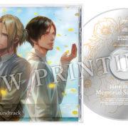 Switch版『囚われのパルマ』のイーカプコン限定版同梱「サントラCD」の試聴動画が公開!