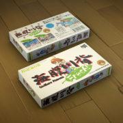 『海腹川背 Fresh!』のNicalisオンラインストアでの予約特典が「SFC風紙箱ケース」に決定!