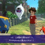 【更新】Switch用ソフト『妖怪ウォッチ4 ぼくらは同じ空を見上げている』のプレイ動画がレトちゃんねるで公開!