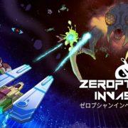 Switch版『ゼロプシャンインベージョン』が2019年6月13日から配信開始!ピクセルアートのアーケードスタイルSTG