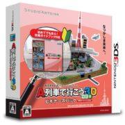 ニンテンドー3DS版『A列車で行こう3D NEO』のパッケージ版の最終出荷が完了に!