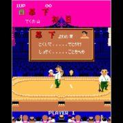 Nintendo Switch用『アーケードアーカイブス 出世大相撲』が2019年7月11日に配信決定!
