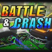 Switch用ソフト『バトル & クラッシュ』が2019年7月18日に配信決定!カーバトルアクションゲーム