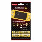 サイバーガジェットやコロンバスサークルから発売される「Nintendo Switch Lite」用アクセサリーの予約が開始!