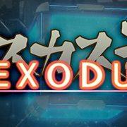 Switch版『ダマスカスギヤ 西京EXODUS』が台湾のレーティング機関に評価される!