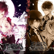 【オトメイト】『DIABOLIK LOVERS GRAND EDITION for Nintendo Switch』が2019年11月21日に発売決定!