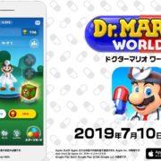 スマートフォンアプリ『Dr. Mario World(ドクターマリオ ワールド)』の紹介映像「みんなで編」が公開!