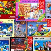 「ファミコン Nintendo Switch Online」2019年7月のタイトルが配信開始!SPタイトルは、『マイティボンジャック 高ゲーム偏差値バージョン』!