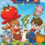 『Harvest Moon: Mad Dash』のボックスアートとGamestopの予約特典が公開!
