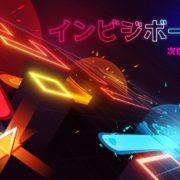 Switch用ソフト『インビジボールズ』が2019年7月25日から配信開始!体験版も配信スタート