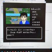Steam版『伊勢志摩ミステリー案内 偽りの黒真珠』が2019年7月23日に配信決定!
