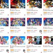 ニンテンドー3DS向け『メダロット』シリーズのセールが2019年7月3日から開始!
