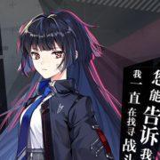 『妄想破绽 Broken Delusion』がPS4&Switch&PC向けとして発売決定!数十万字のオリジナルストーリーが楽しめる中国発のアドベンチャーゲーム