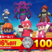 Switch用ソフト『グーニャファイター』を100円で購入できる限界チャレンジセールが2019年8月1日から開始!