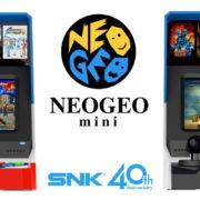 SNKブランド40周年の終了に合わせ、40周年記念ゲーム機「NEOGEO mini」「NEOGEO mini INTERNATIONAL Ver.」の生産が終了することが発表に!