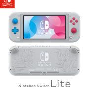 『ポケットモンスター ソード・シールド』デザインの「Nintendo Switch Lite ザシアン・ザマゼンタ」の予約が開始!
