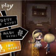 Switch用ソフト『オバケイドロ!』の先行プレイ解説・実況動画が公開!