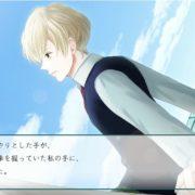 【オトメイト】『片恋いコントラスト ―collection of branch―』のプレイムービー6種類が公開!