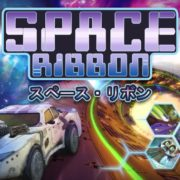 Switch版『Space Ribbon』が2019年8月8日に国内配信決定!2132年の宇宙空間を舞台にしたSFレースゲーム