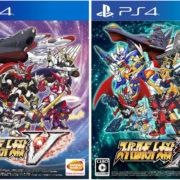 Switch&Steam版『スーパーロボット大戦V』と『スーパーロボット大戦X』が発売が決定!!