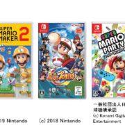 7月20日(土)~7月21日(日)の期間に、EXPASA足柄(下り)にて「Nintendo Switch体験イベント」が開催決定!