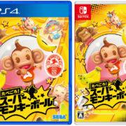 PS4&Switch用ソフト『たべごろ!スーパーモンキーボール』の予約が開始!概要も公開