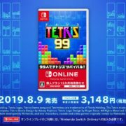 Switch用ソフト『TETRIS 99』のパッケージ版の紹介映像が公開!