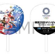 セガゲームスが『東京2020オリンピック The Official Video Game』の体験会を7月28日より全国5か所で実施することを発表!参加者へのプレゼントも