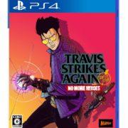 PS4版『Travis Strikes Again: No More Heroes』の発売日が2019年10月17日に決定!