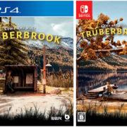PS4&Switch版『Trüberbrook』のパッケージ版 国内発売日が2019年10月24日に決定!