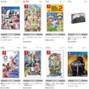 【TSUTAYA ゲームランキング】2019年7月22日~7月28日のランキングが公開!