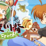 PS4版『海腹川背Fresh!』が「東京ゲームショウ2019」に展示決定!
