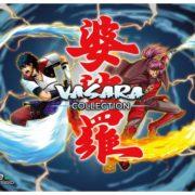 『婆裟羅コレクション』の発売日が2019年11月14日に決定!PS4ではパッケージ版もリリース