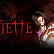 Switch版『ビビエット』の体験版が2019年10月31日から配信開始!レトロスタイルの謎解きホラーパズルゲーム