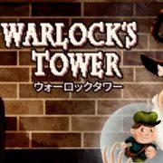 Switch版『Warlock's Tower』が2019年7月11日に配信決定!ゲームボーイに触発されたパズルゲーム