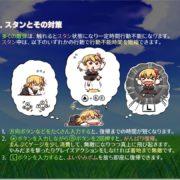 Switch版『ヨイヤミドリーマー』に追加された機能「がんばり復帰」が公式Twitterで紹介!