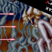 PS4&Nintendo Switch用『アーケードアーカイブス Xマルチプライ』が2019年8月8日に配信決定!