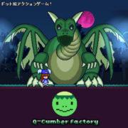 Q-Cumber Factoryの新作アクションゲーム『ボーパルラビットセイバース』がPC&Switch向けとして発売決定!