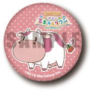 『牧場物語 再会のミネラルタウン』のHMV 限定特典「イチゴ乳牛バージョン缶バッジ」のサンプル画像が公開!