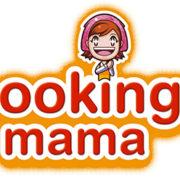 『Cooking Mama: Cookstar』にはベジタリアンモードが含まれる?