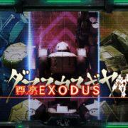 Switch版『ダマスカスギヤ 西京EXODUS』が2019年8月29日に配信決定!ロボカスタマイズ要素を備えたハック&スラッシュゲーム