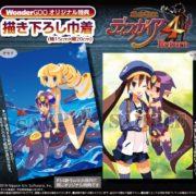 PS4&Switch版『魔界戦記ディスガイア4 Return』のWonderGooオリジナル特典が「描き下ろし巾着」に決定!